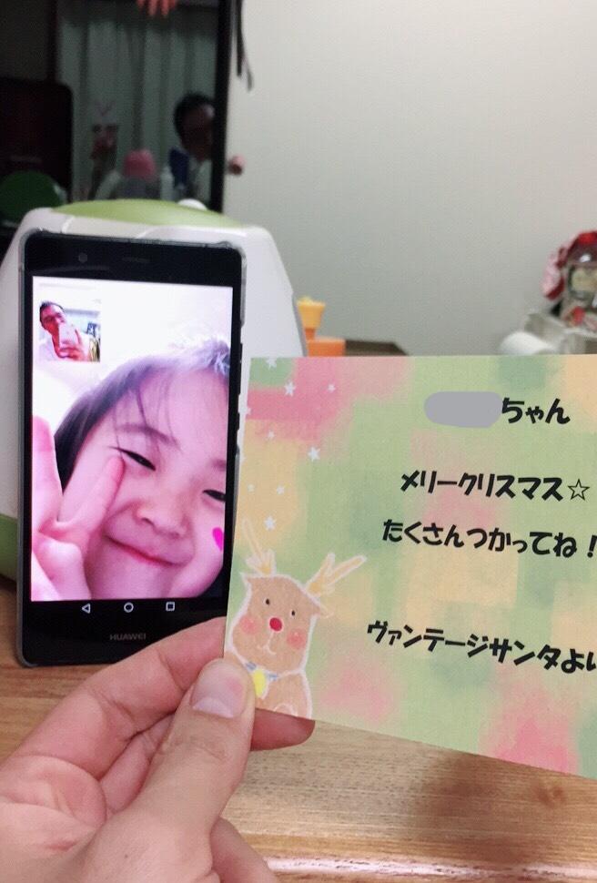 Inkedイエナちゃん_LI