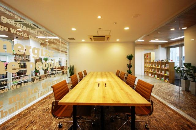 s_会議室