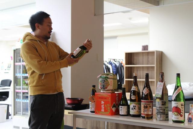 s_日本酒01