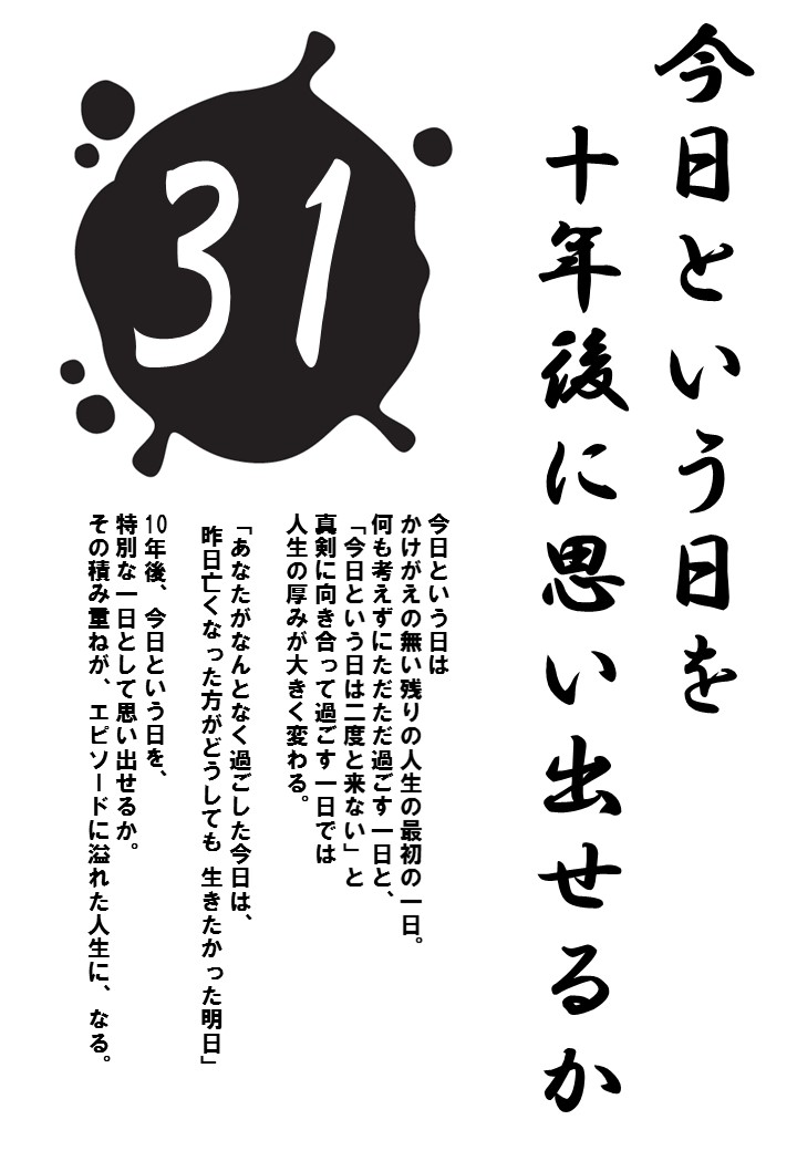 スライド32