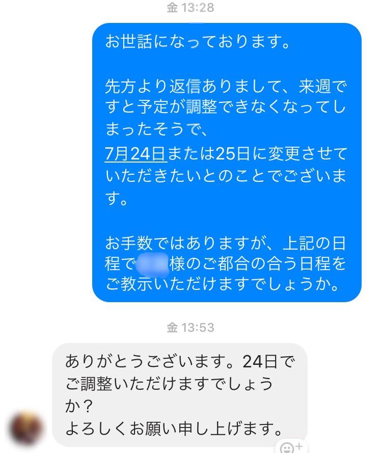 S__3260418